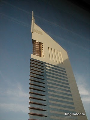 DUBAI, United Arab Emirates - Emirates Tower